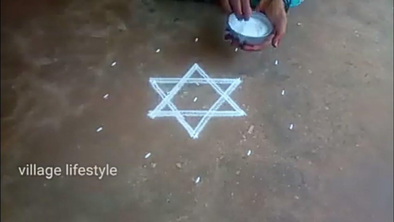 Aadi madam special// flowers PADI Kollam// easy rangoli//village lifestyle// pandaga muggulu//11