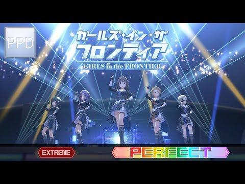 【PPD】ガールズ・イン・ザ・フロンティア【EXTREME ☆8.5】PERFECT