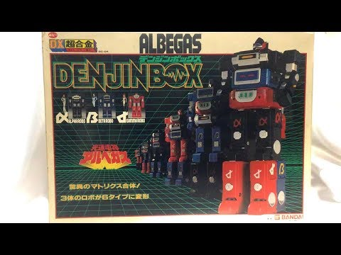 今から36年前、1983年放送の光速電神アルベガスの当時購入の DX超合金の紹介です。 36 years ago from now, 1983 broadcast of the light speed Electric God ...
