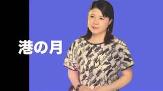 2018年6月20日発売! 作詞:紙中礼子 作曲:浜圭介 「最後の乾杯」のカ...