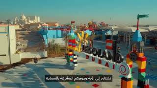 Stay Home, Stay Safe! | Dubai Parks and Resorts