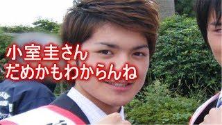 【皇室】小室圭さん、だめかもわからんね。 小室圭 検索動画 17