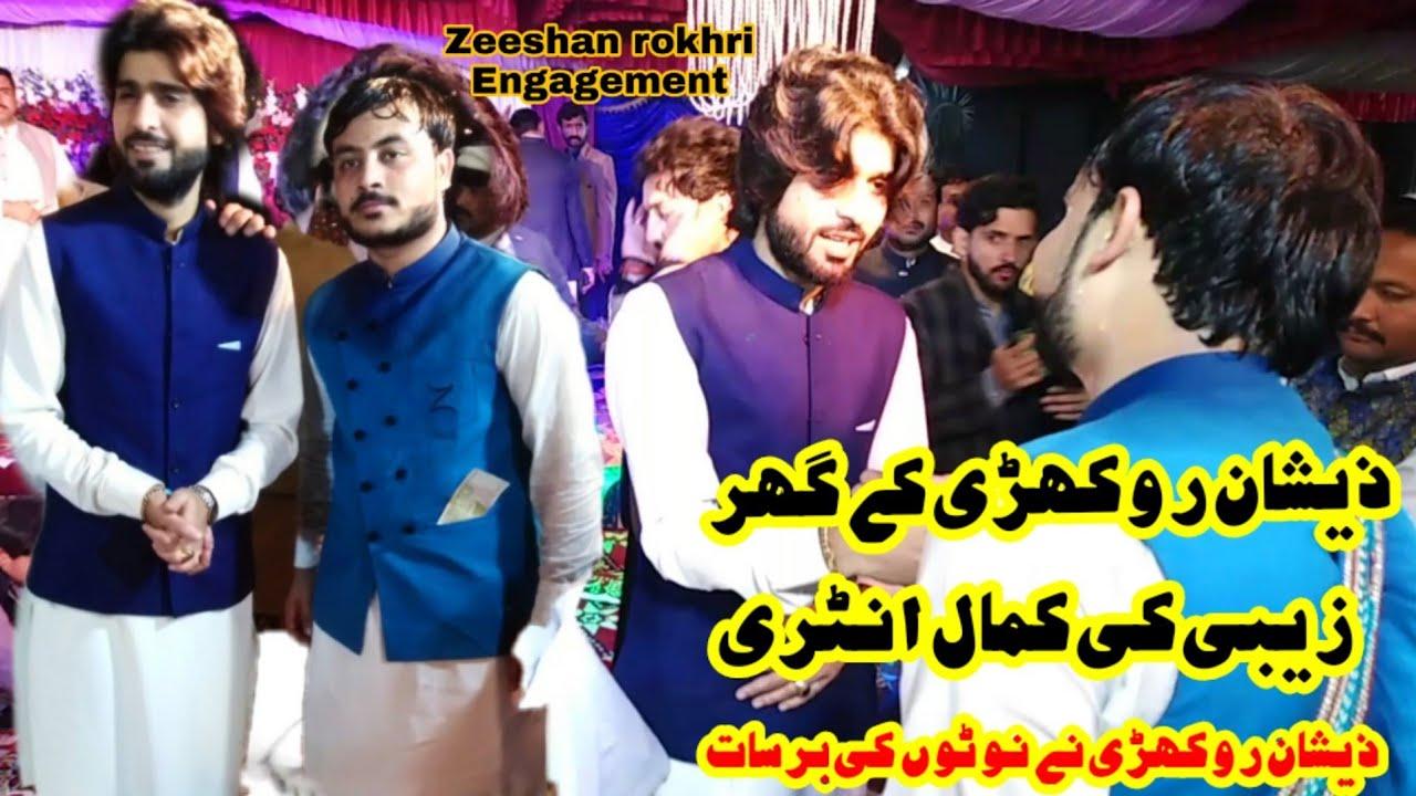 Download Zabi Dhol Master Best entry on Zeeshan rokhri Engagement | Zeeshan Rokhri Engagement Mubarik Ho 2020