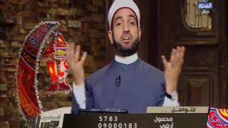 بالفيديو.. «عبد الجليل» يوضح صحة «صلاة العصر ليس لها سُنة»