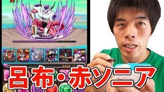 ブログ http://kazugames.jp/567/ なっなんだとぉーーーーかかろっとー...