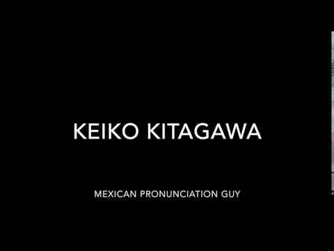 How to Pronounce Keiko Kitagawa