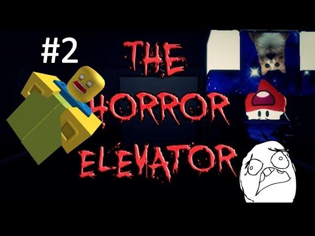 ROBLOX   The Horror Elevator #2