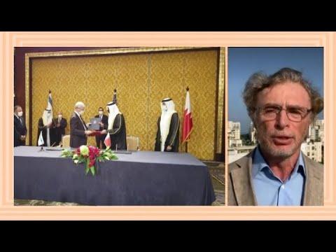 Бахрейн и Израиль установили дипотношения - Россия 24