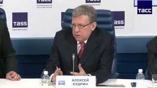 Алексей Кудрин о потерях России от присоединения Крыма