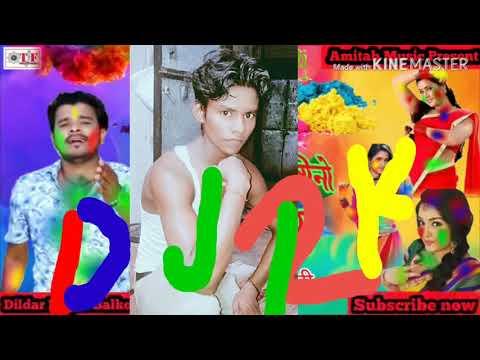 Rahari Ke Tin Pata Tino Chethana Rahe Holi DJ Pramod Premi Ka 9680 453 252