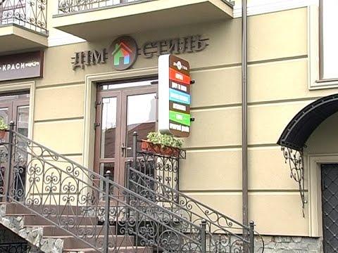"""Салон-магазин """"Дім Стиль"""" запрошує коломиян"""