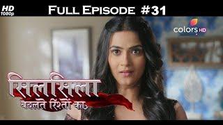 Silsila Badalte Rishton Ka - 16th July 2018 - सिलसिला बदलते रिश्तों का  - Full Episode