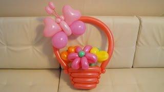 Красивая корзинка из шаров. Beautiful basket of balloons.