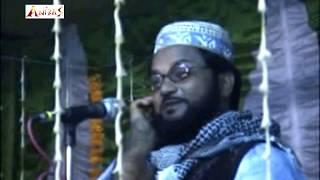 আসলাম হাবিব । মা ফাতেমার সংসার । VOL 5 । বাংলা ওয়াজ Ma fatemar songsar bangla waz by Aslam Habib