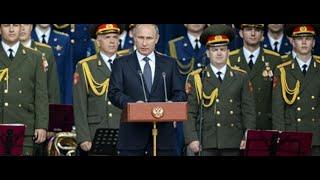 5 мая 2020. Армия и Владимир Путин.