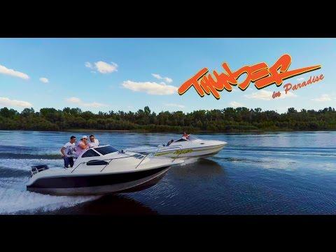 "Фан-видео на ""Гром в Раю"" из Уфы - Fan video for ""Thunder in Paradise"" from Ufa"