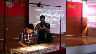 2013-03-22 李世豪於保良局陳麗玲(百周年)學校命名禮之沙畫演出 LEE SAI HO SA