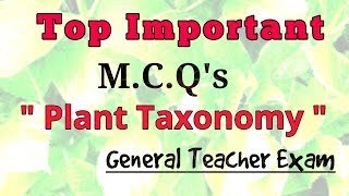 Top Most Important MCQ's on