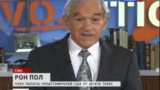 Новости  Фрагмент  РТР Планета 2014.03.12 09:02:25