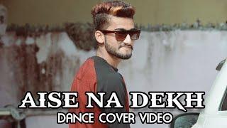 Aise Na Dekh Pagli   Music Mg   Choreographed By Balbinder Singh & Pranab Saikia