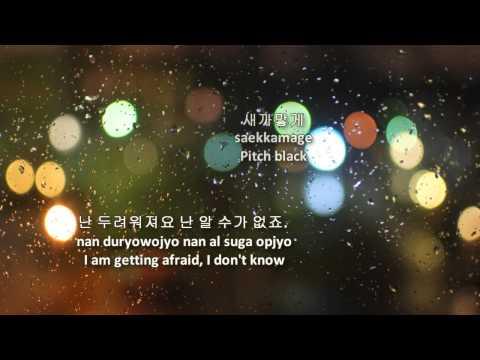 Pitch Black - Park Shin Hye (eng|rom|han lyrics)