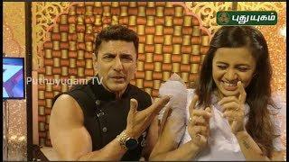Natchathira Jannal-PuthuYugam tv Show