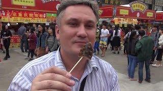 Китайская уличная еда на фестивале продуктов питания - Жизнь в Китае #120