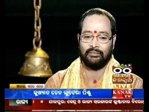Mo Kanthe Jagannath - Sarat Barik(Part- 3)