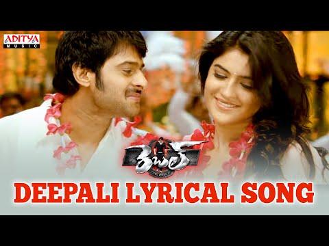 Rebel Full Songs With Lyrics - Deepali Song - Prabhas, Tamanna, Deeksha Seth