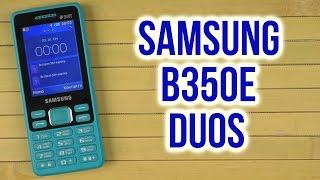 Розпакування Samsung B350E Duos Blue