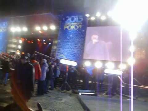 5. Новый 2013 год. Киев. Концерт DDT на Майдане. Родина.