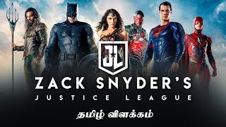 Justice League Snyder's Cut - Complete History Explained in Tamil | DC Movies
