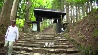 愛宕山の登山