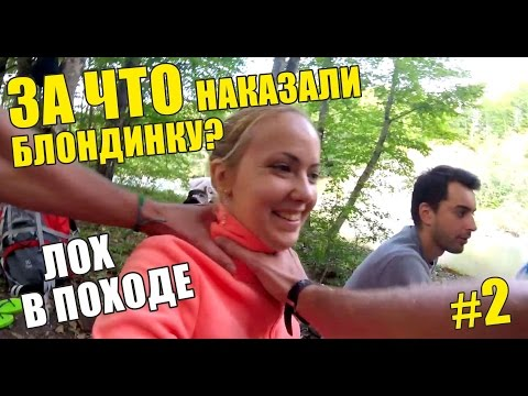 Ошибки в походе. Какие последствия? Туризм в России. Адыгея thumbnail