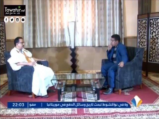 برنامج في الصميم مع رئيس لجنة الأزمة في مجلس الشيوخ الشيخ ولد حننا - قناة المرابطون