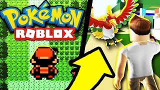 Pokemon Gold and Silver Remade in Roblox Pokemon!