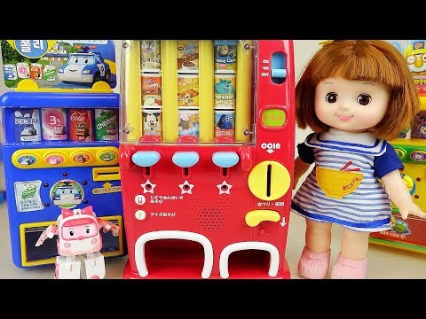 Thumbnail: Baby doll and Disney drinks and Poli vending machine toys play
