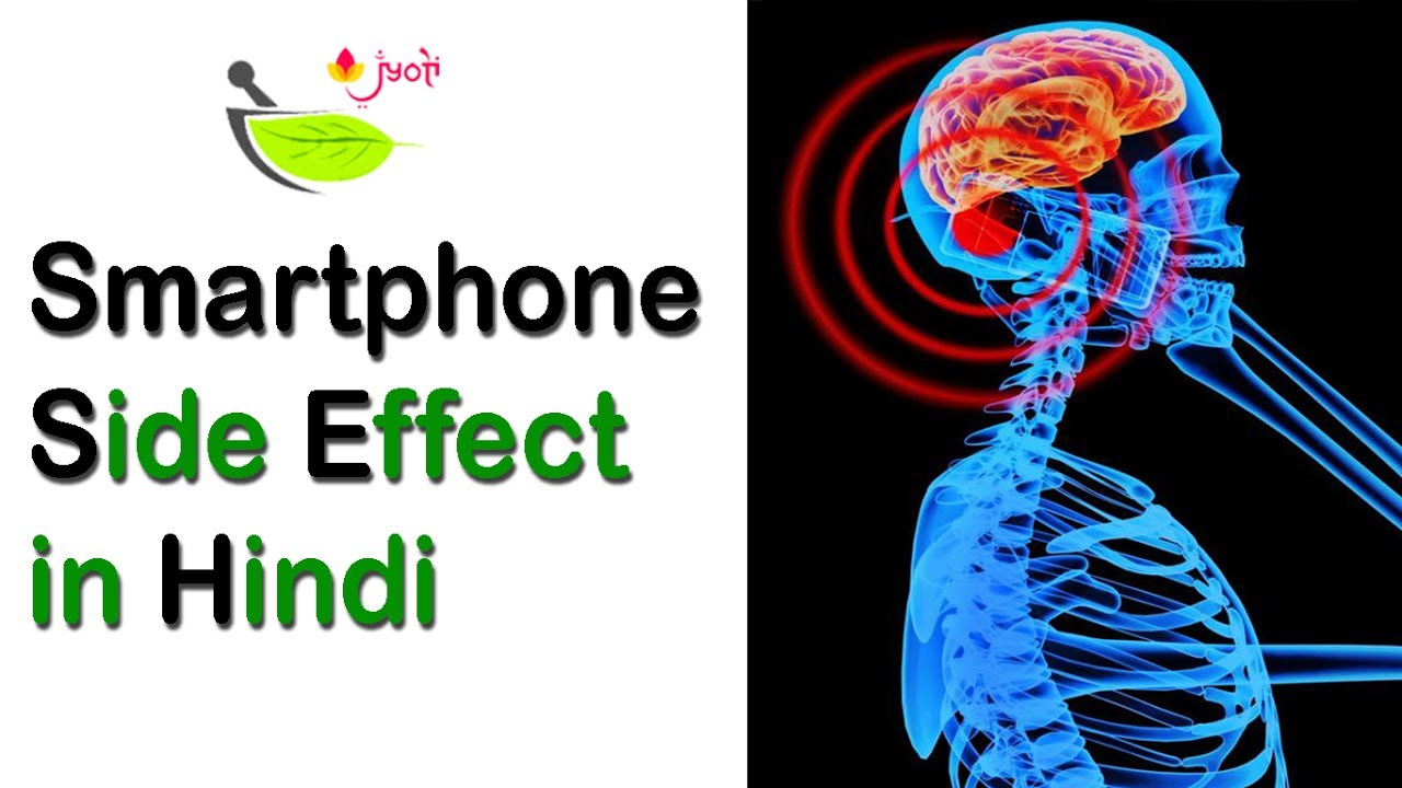 effect of cellphone How your cell phone hurts your relationships the presence of the cell phone had no effect on relationship quality, trust, and empathy.