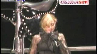 Madonna Like a virgin and Get together live in Tokyo Japan 2006