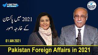 Sethi Sey Sawal | Pakistan Foreign Affairs | 01 January 2021 | Najam Sethi Official
