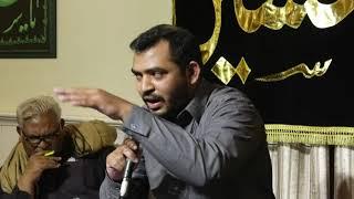 Sanad Yehi Hai Kay & Jis Ko Duniya Mein | Aun Abbas Mahi | Majlis-e-Aza | PSP