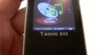 Обзор Mp3 плеер Transcend Tsonic 840(, 2008-08-26T00:42:11.000Z)