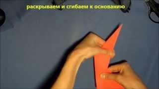 как сделать оригами котенок из бумаги.Оригами для детей.