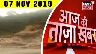 Aaj Ki Taaza Khabar- शाम की बड़ी खबरें   Top Evening Headlines at 6 PM