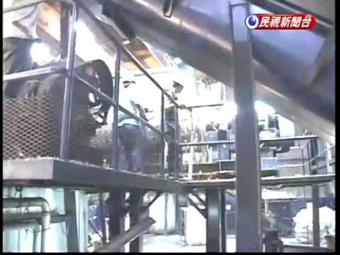資源回收場工人 被捲入機器亡