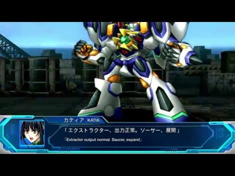 Super Robot Wars OG The Moon Dwellers - EN Announcement Trailer