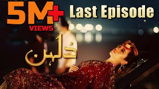 Dulhan | Last Episode | HUM TV Drama | 29 March 2021 | Exclusive Presentation by MD Productions