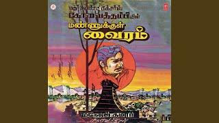 Pongiyathe Kathal Vellam