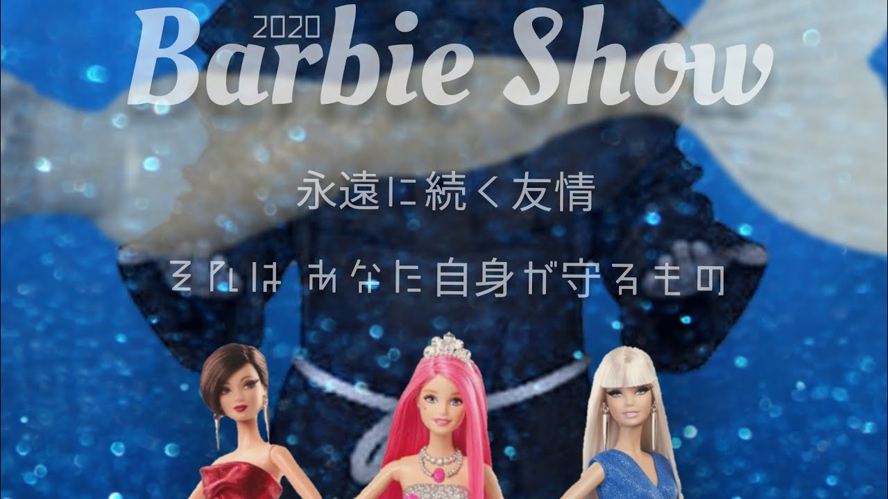 Barbie Fashionista Petite Rock N Roll Plaid Doll Pencil Skirt Also Fits Model