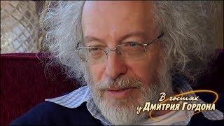 Венедиктов: Родители моих учеников на меня доносы в районное отделение КГБ писали